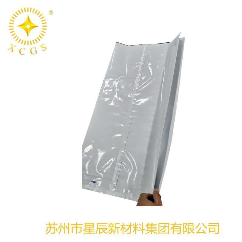 工厂定制铝塑重包袋化工业塑料改性粒子电池粉末金属粉包装袋
