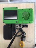 厂家直销进口品牌斯泰尔STAHL电动葫芦,电动小车运行式