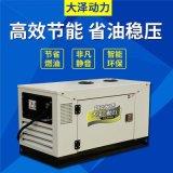 15千瓦柴油发电机房车使用