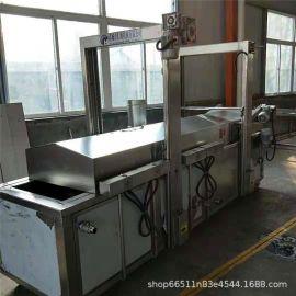 蔬菜丸子油炸机 食品专用设备油炸机 休闲食品油炸成套设备电加热