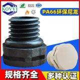 高品质尼龙防水透气阀 M12*1.5户外灯具led呼吸器IP68塑料泄压阀