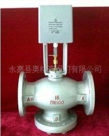 中央空调比例积分电动二通调节阀(VB-7200)