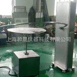 【摆杆式淋雨试验装置】摆杆式淋雨试验箱和晟摆杆淋雨箱厂家供应