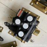 ZS20-OW系列分片式液压多路换向阀