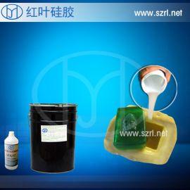 水晶吊牌工藝品硅膠矽利康矽膠