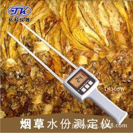 烟丝水分仪 烟梗水分计 **水分测定仪TK100T