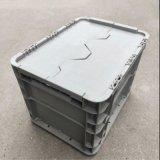 塑料带盖周转箱 , 塑料4328包装箱,塑料灰色箱