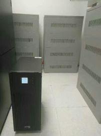 科士达GP808H 8KVA 工频机(192V)