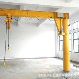 供应BZD型旋臂起重机 立柱式独臂吊