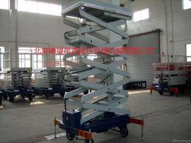 移动剪叉式升降平台,液压升降货梯,高空作业升降机