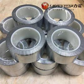 耐300℃高溫鋁箔復合膜膠帶 特種膠帶耐超高溫