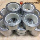 耐300℃高溫鋁箔複合膜膠帶 特種膠帶耐**溫