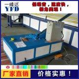 北京角码装配机供应 共板法兰角码压角机 角码装配机厂家 一峰达