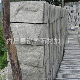 河北厂家加工定制绿石英板岩蘑菇石 天然石材绿色蘑菇石绿色墙砖