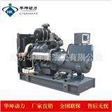 濰柴道依茨100kw柴油發電機組 純銅無刷電機電調泵 WP4D118E2014