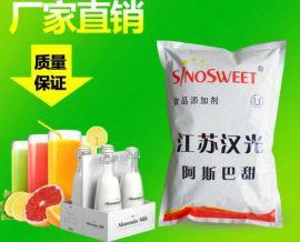 阿斯巴甜检测**标准,销售汉光阿斯巴甜  食品级厂家直销