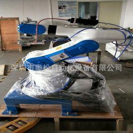 工业喷涂防爆机器人 专用防爆机器人 喷涂专用防爆机器人
