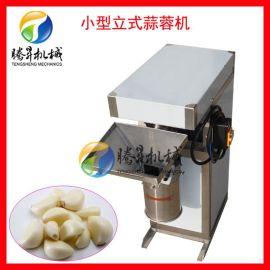 不锈钢打浆机 小型玉米加工设备 电动玉米搅浆机