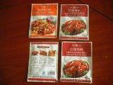 韩国泡菜包装机 韩国辣白菜包装机四边封 山东泡菜包装机食品机械