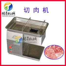 小型切肉机 多功能切肉机 切片机 切丝机 切丁机