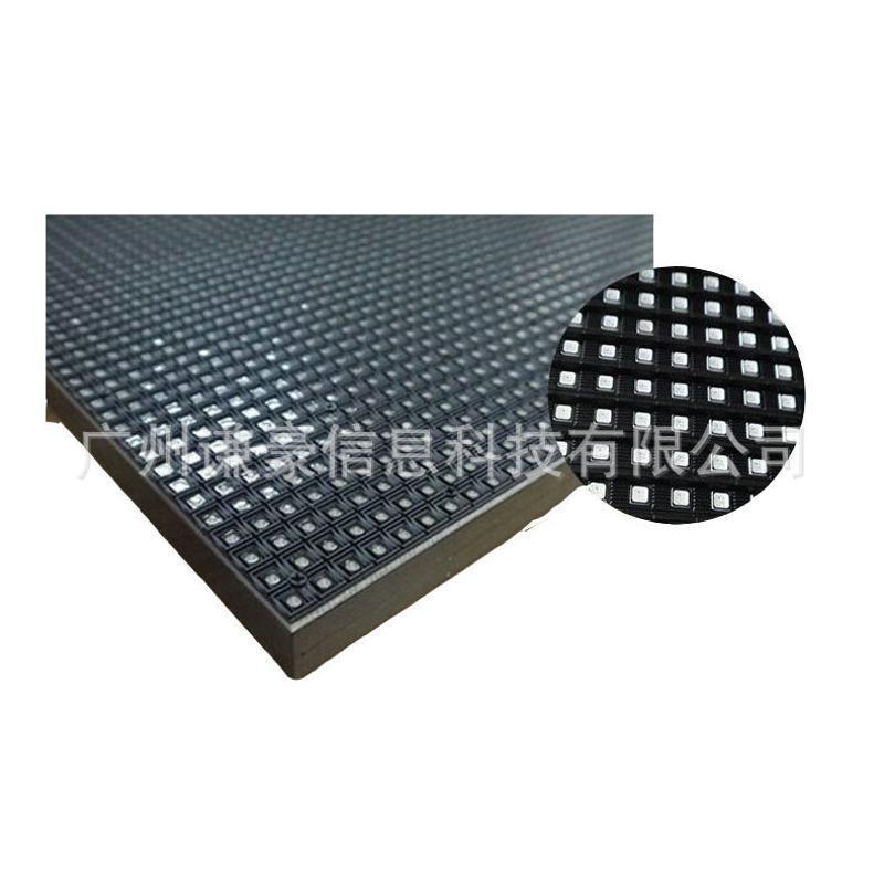 厂家供应LED显示屏 P0.8LED小间距全彩显示屏