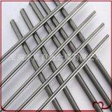 鉬電極棒  點焊電極材料  TZM棒