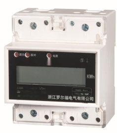 单相导轨式电能表4P带RS485通讯接口有远程通断电功能厂家直销
