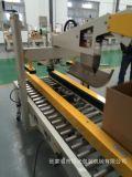 包裝流水線中自動折蓋封箱機  生產廠家製造
