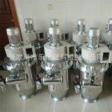 厂家直销 加工定制 高混机环保型脉冲立式除尘器 粉末除尘器