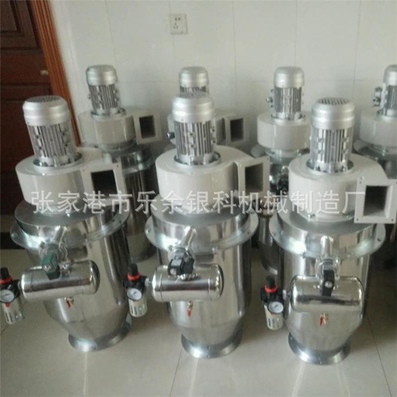 廠家直銷 加工定製 高混機環保型脈衝立式除塵器 粉末除塵器