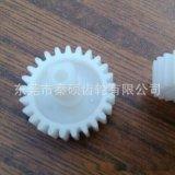 吸尘器齿轮东莞市秦硕专业生产各类塑胶齿设备先进工艺精湛耐磨损