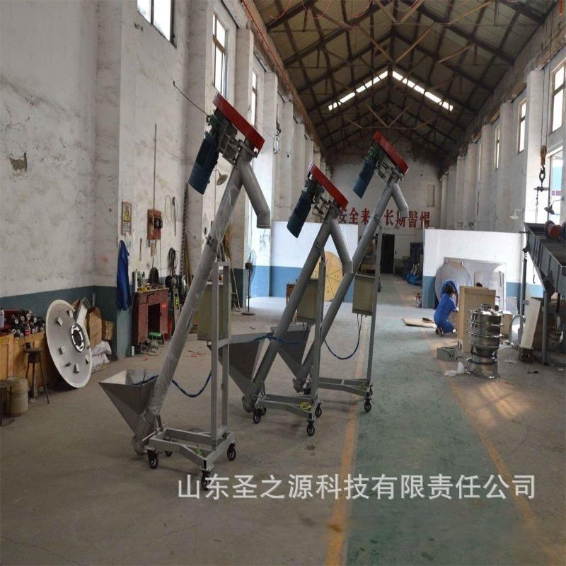 管式水泥螺旋输送机 密封螺旋输送机特点 圆管螺旋输送机