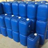 潤滑油殺菌劑防腐劑 乳化油防腐劑