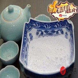 锐钛型钛白粉B101(色母粒  型)