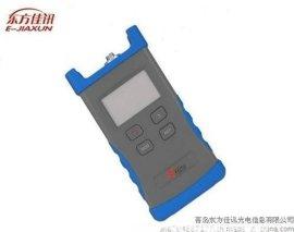 光功率計TAM8701A新型手持式高精度