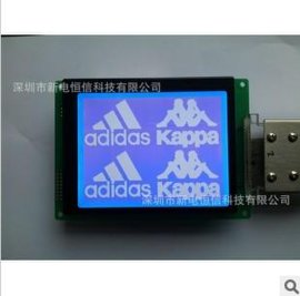 深圳新电恒信5.1寸320240液晶屏带中文字库医疗设备专用
