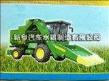玉米收割机水箱|农用收割机水箱