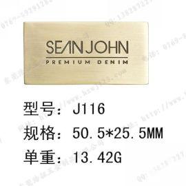 标识标牌(J116)