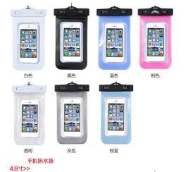 PVC手机防水袋
