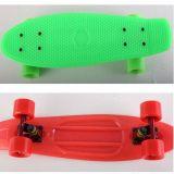 儿童塑料四轮滑板车,鱼板香蕉板刷街板单翘双翘滑板