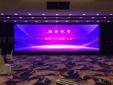 深圳室內高清高刷P3全綵LED顯示屏