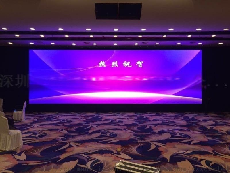 深圳室内高清高刷P3全彩LED显示屏