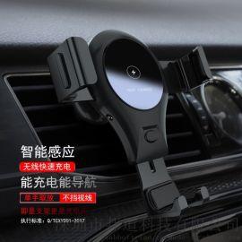 新款多功能汽车出风口车载无线充电伸缩导航座支架定制