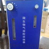 LB-3300气溶胶浓缩器