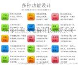 温泉电子手牌消费系统,手环计费系统