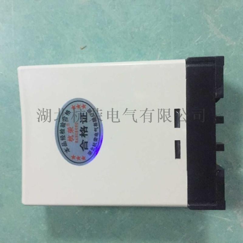 SCD-B2防爆型断链保护器