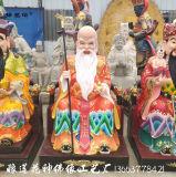 南极仙翁佛像 寿星神像 南极仙翁祝寿庆生佛像雕塑像