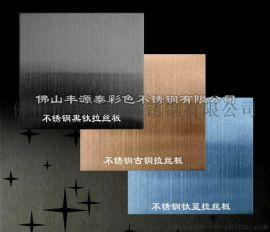 苏州彩色不锈钢板,拉丝304不锈钢板