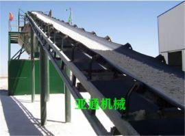 皮带输送机-煤渣矿石煤炭露天皮带机厂家-安装调试