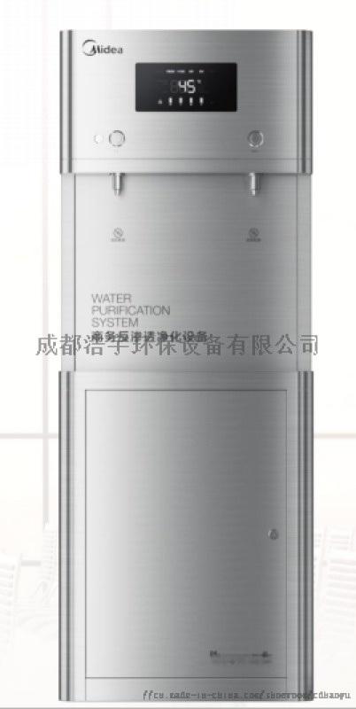 美的直饮机JD1752S-RO高贵豪华办公饮水机